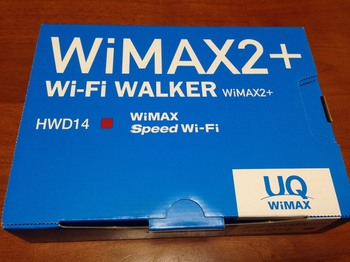 wimax2ルーター.jpg